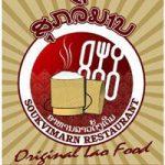 Soukvimarn Lao origin food