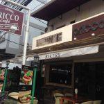 Pricco Cafe